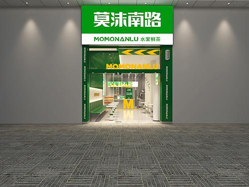 http://mmnl.oss-cn-beijing.aliyuncs.com/uploads/20210723/9a4a939fa25387d77322768bb462e404.jpg