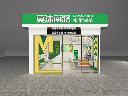 http://mmnl.oss-cn-beijing.aliyuncs.com/uploads/20210723/9ad45905905d0e5c293a4b87e66b7fae.jpg