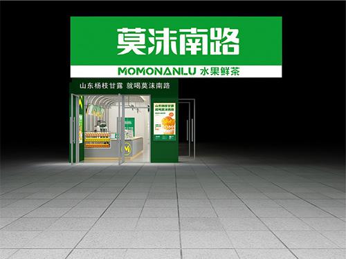 http://mmnl.oss-cn-beijing.aliyuncs.com/uploads/20210723/c2edf3411772a03becc27da6cacf6a5a.jpg
