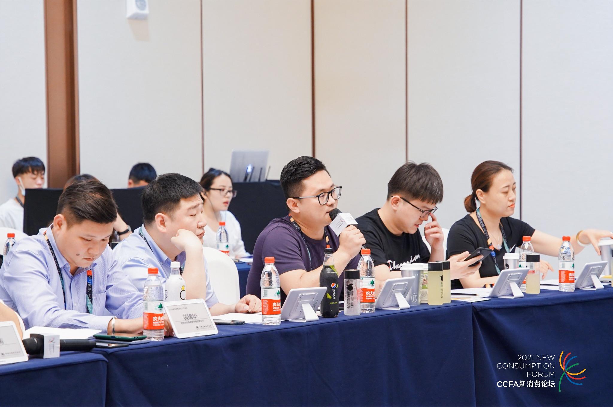 莫沫南路当选中国连锁协会新茶饮委员会第一届委员