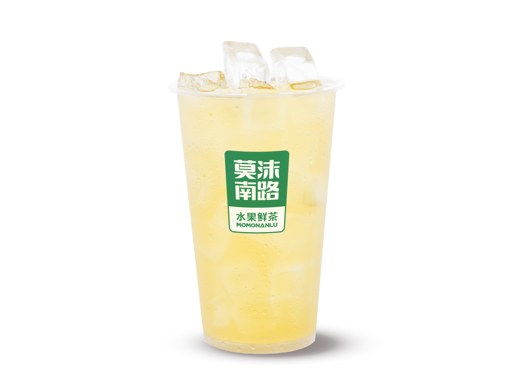 夏日炎炎,最佳冰品冷萃茶免费喝~